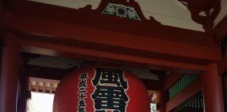 The entrance of Senso-Ji Temple, Japan