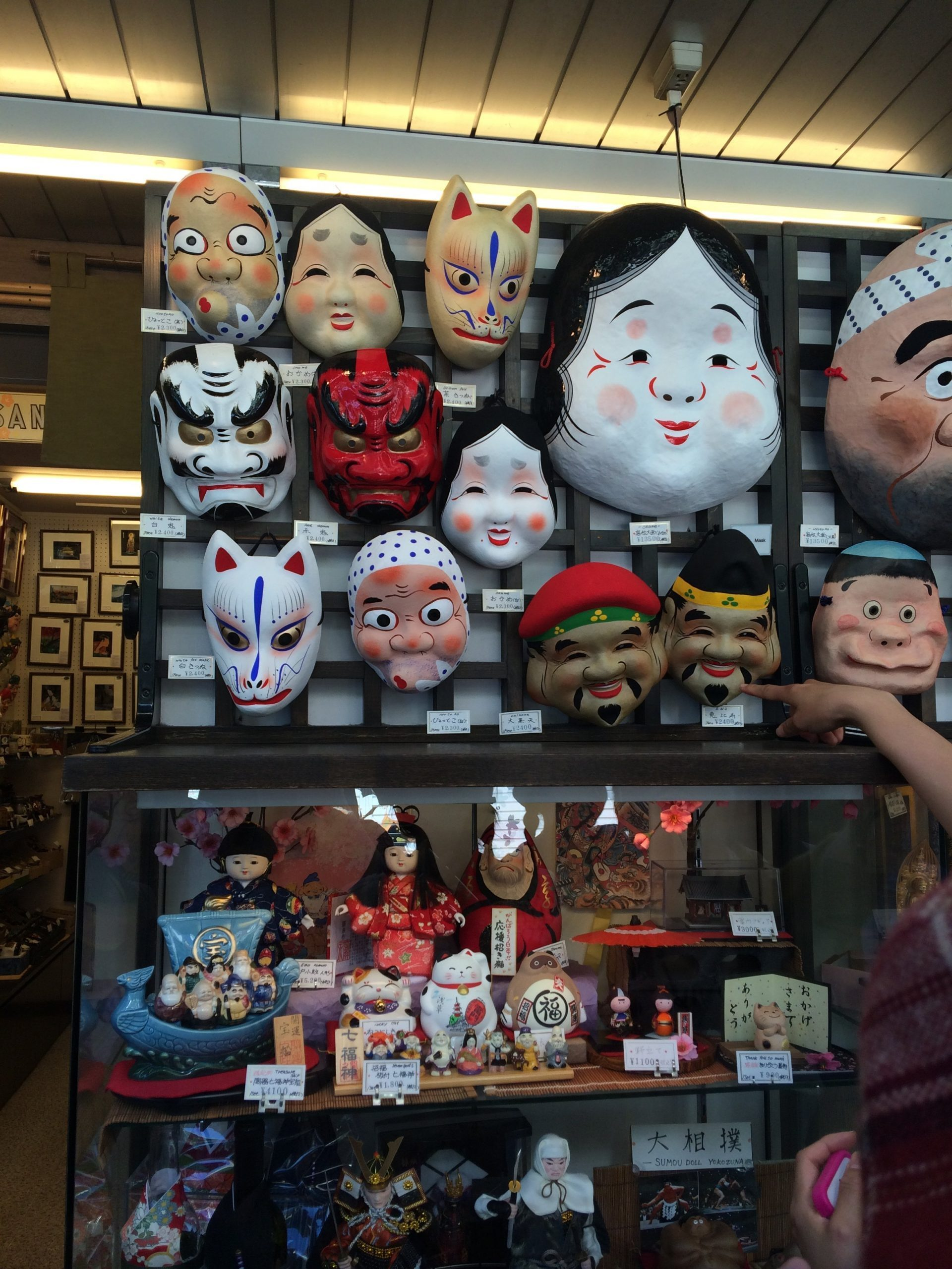 Japanese traditional masks sold around Senso-ji temple