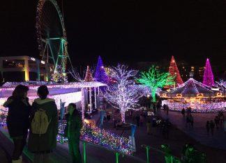Yomiuri land, the led playground