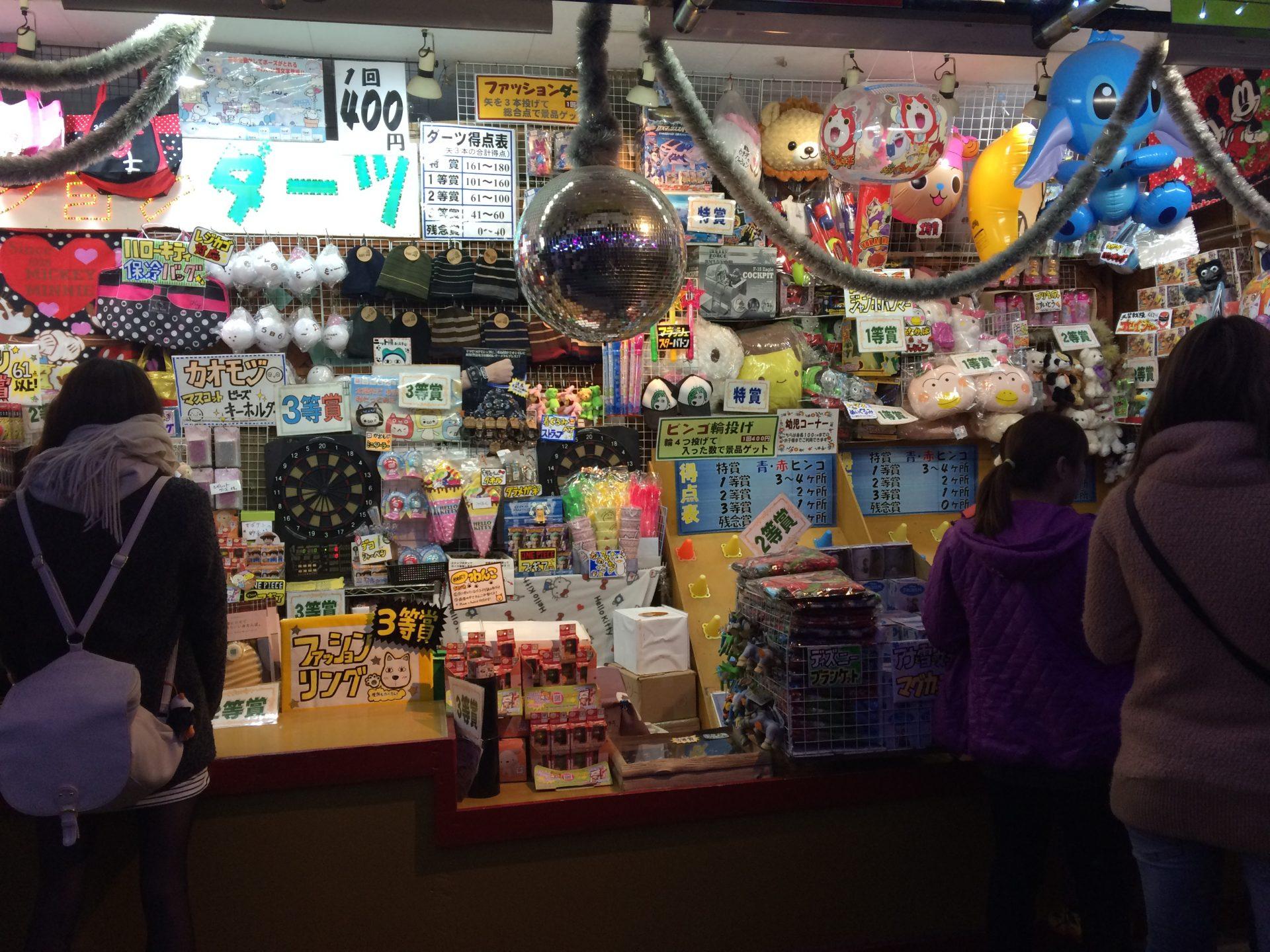 IMG_YomiuriLand_27