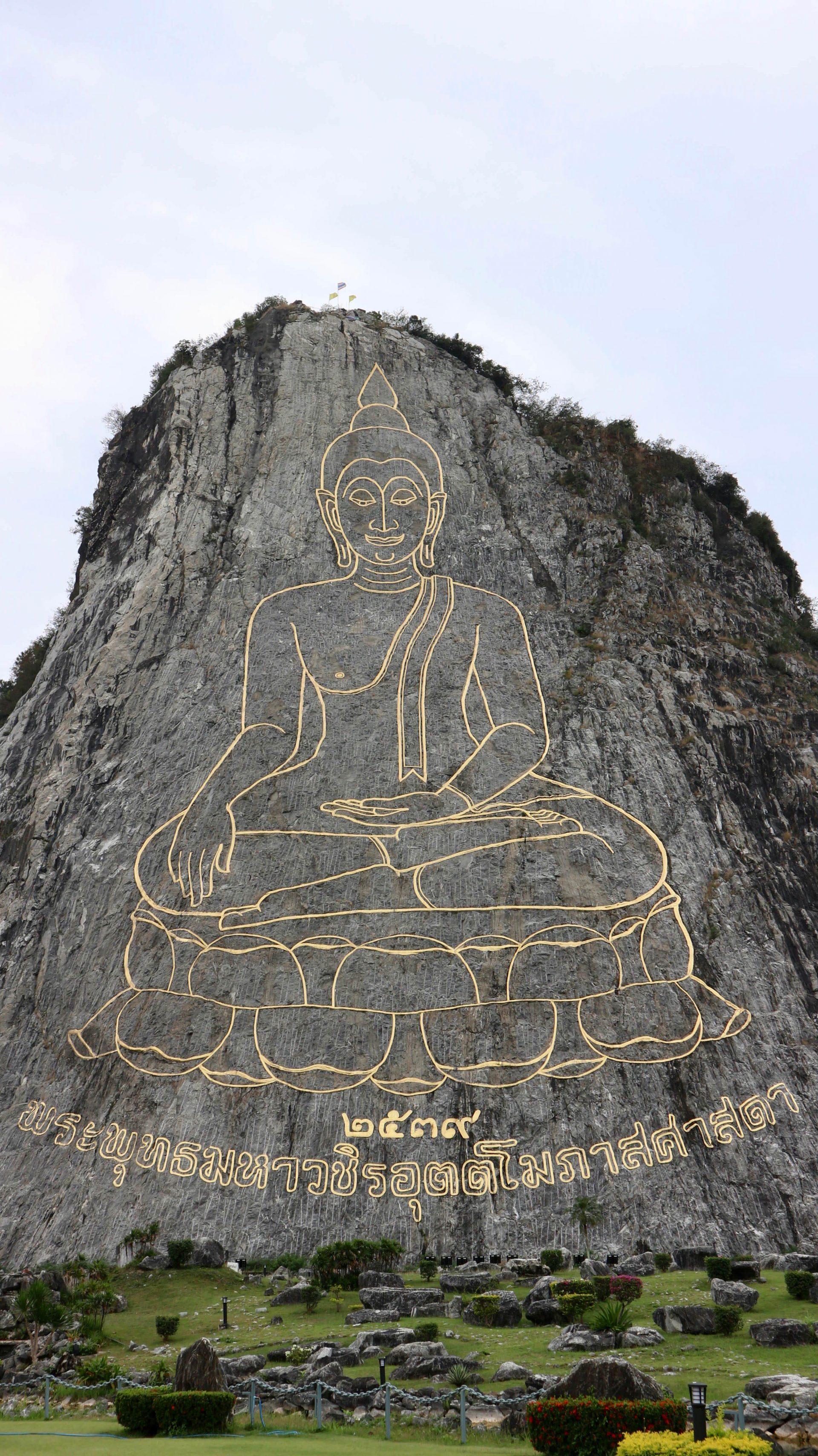 Khao Chee Chan with golden Buddha image sculptured on, a destination in my Bangkok and Pattaya trip.