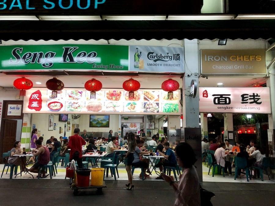 truly good Singaporean restaurant