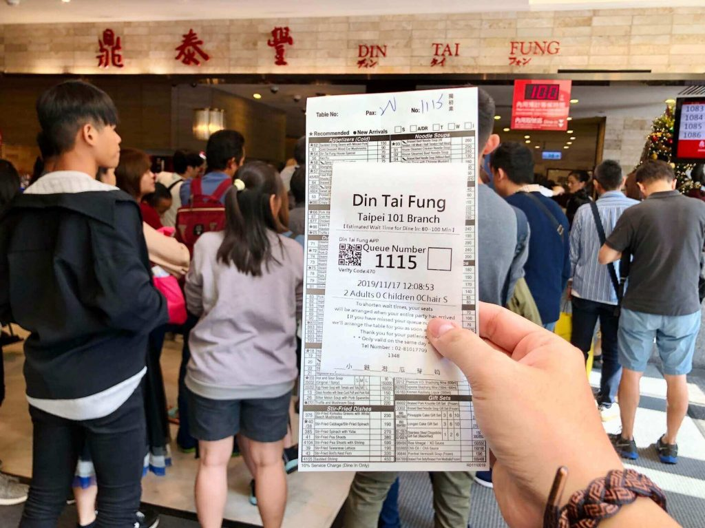 get number for din tai fung