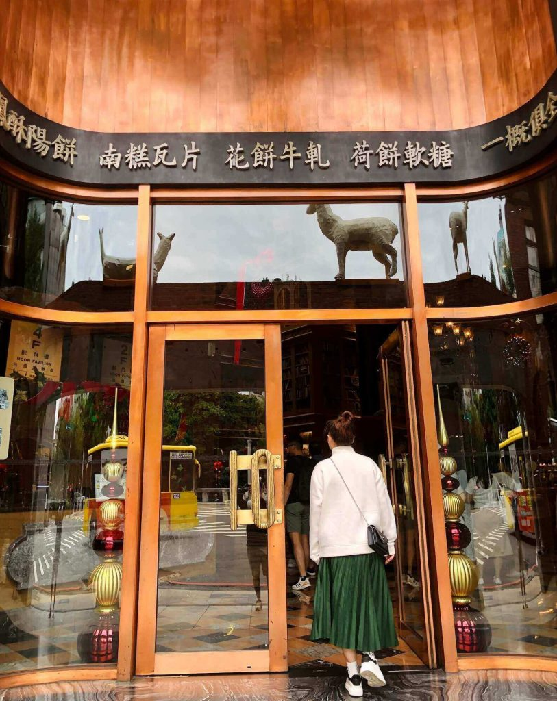 The entrance of Miyahara building, Taichung