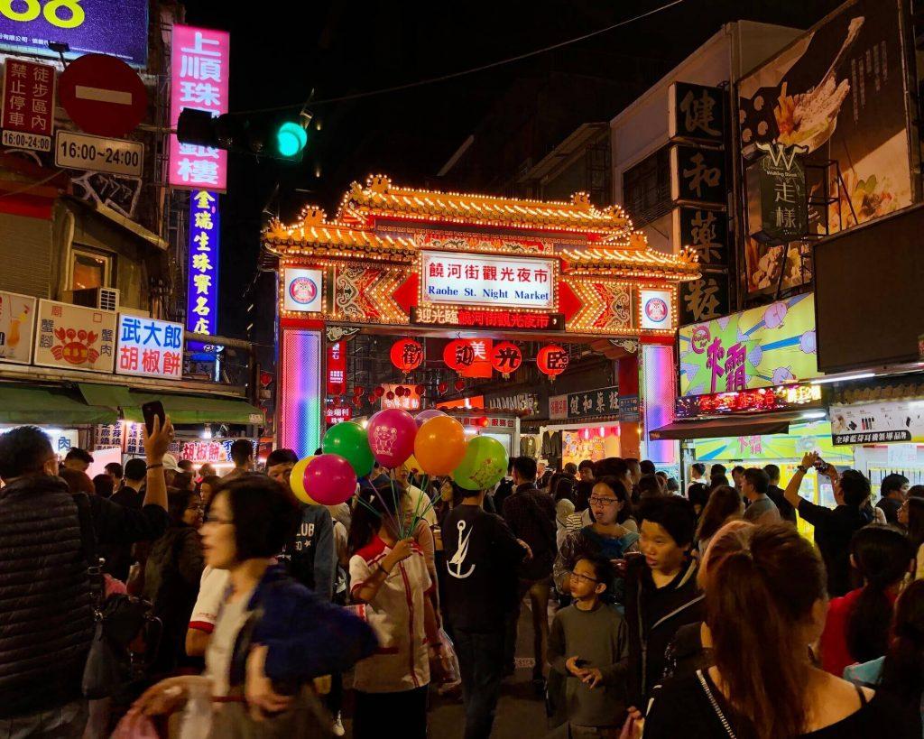 Raohe St. night market at Taipei