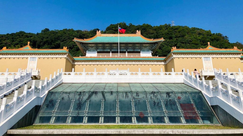 National Palace Museum, the truly first place I visited in my Taipei and Taichung trip