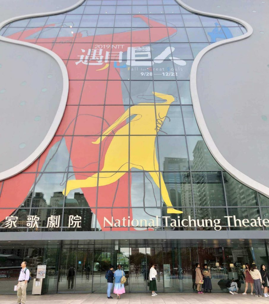 National Taichung Theater at Taichung