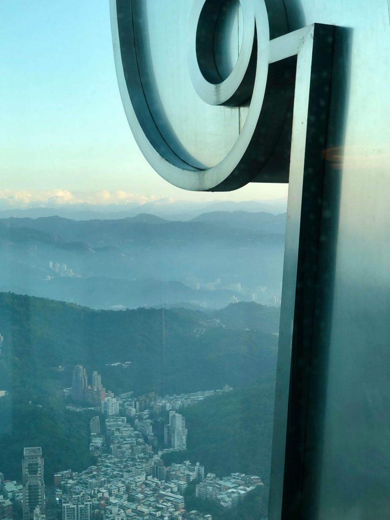 Outside architecture of Taipei 101