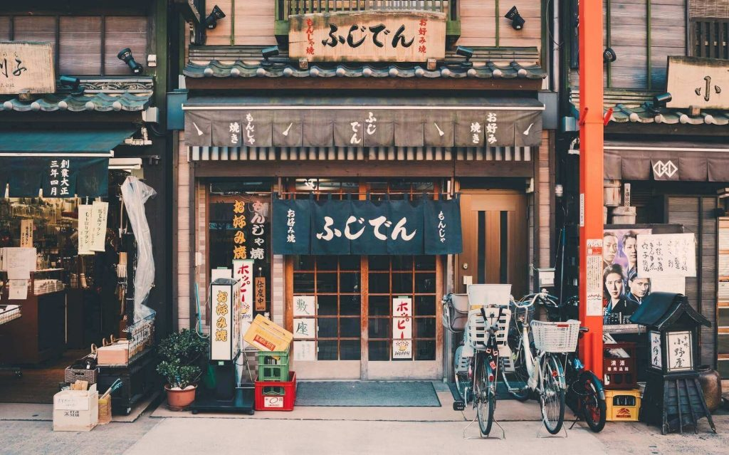 Houses people can stay when travel to Japan