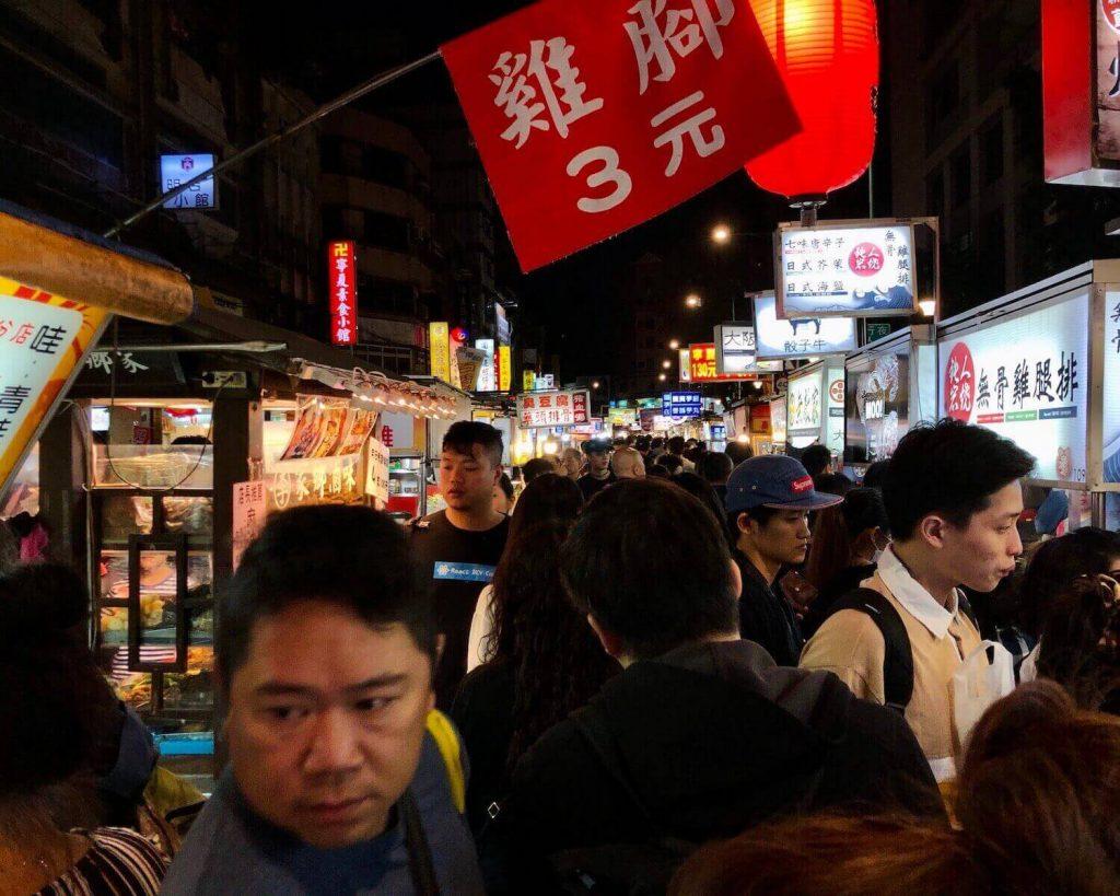 Ningxia night market in Taipei