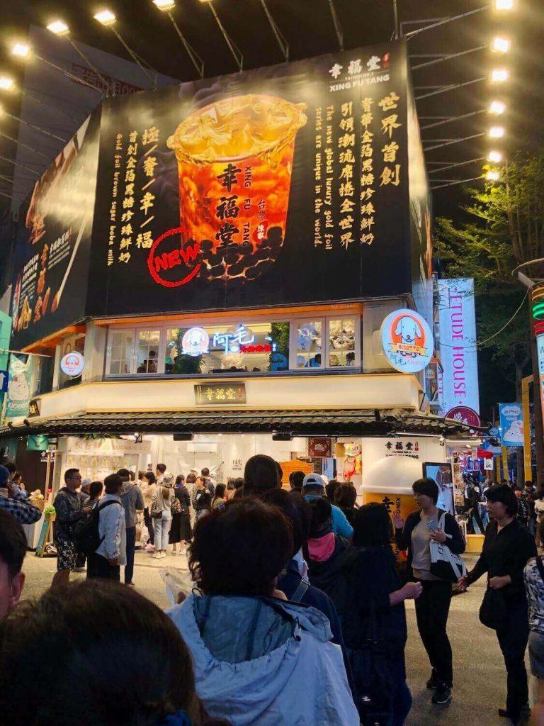 Xing Fu Tang store at Ximending night market, Taipei