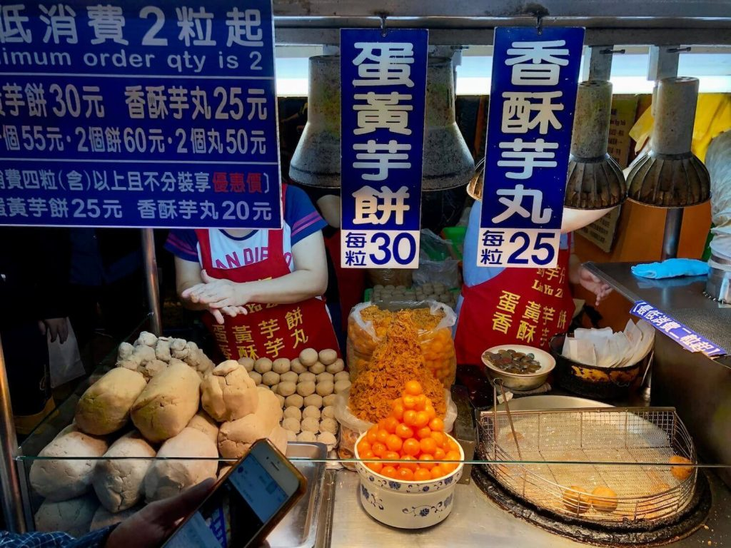 Deep Fried Taro Ball at Ningxia night market