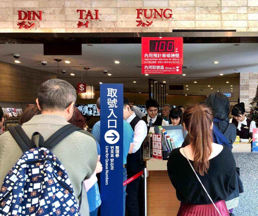 Din Tai Fung restaurant at Taipei 101