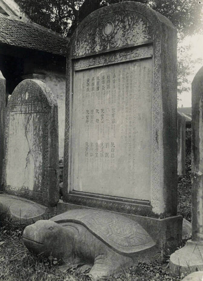 An image of Steles of Doctors taken in the past