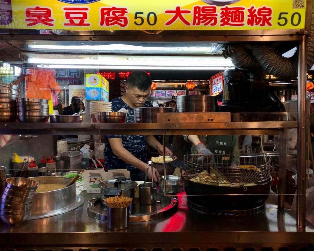 Stinky Tofu has very strong and uncomfortable smell for anyone to try