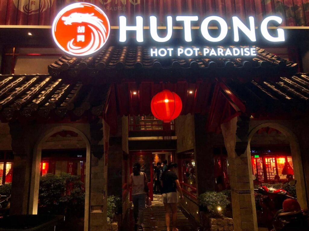 The entrance of Hutong restaurant at Phan Xich Long