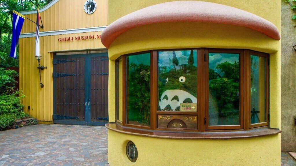 Ghibli Museum has suitable and free virtual museum tours for kids