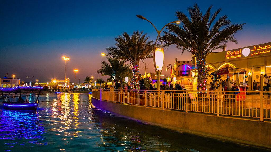 Dubai's Global Village